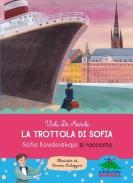 """Copertina """"La trottola di Sofia"""""""